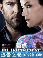 盲点 第三季 Blindspot Season 3 (2017)
