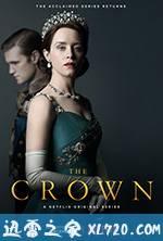 王冠 第二季 The Crown Season 2 (2017)