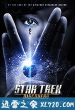 星际迷航:发现号 第一季 Star Trek: Discovery Season 1 (2017)