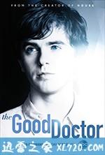 良医 The Good Doctor (2017)