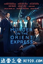东方快车谋杀案 Murder on the Orient Express (2017)