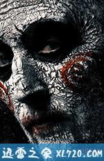 电锯惊魂8:竖锯 Jigsaw (2017)