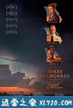 三块广告牌 Three Billboards Outside Ebbing, Missouri (2017)