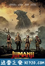 勇敢者游戏:决战丛林 Jumanji: Welcome to the Jungle (2017)