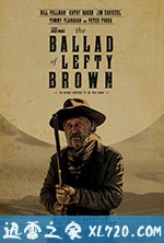 左撇子布朗之歌 The Ballad of Lefty Brown (2017)