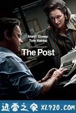 华盛顿邮报 The Post (2018)