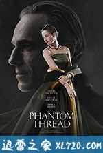 魅影缝匠 Phantom Thread (2017)