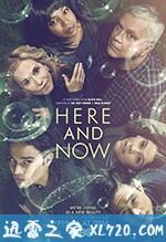 此时此地 Here and Now (2018)
