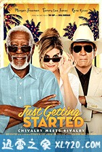 夕阳特工 Just Getting Started (2017)