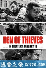 贼巢 Den of Thieves (2018)