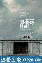 消失的西德尼·豪尔 The Vanishing of Sidney Hall (2018)