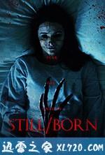 死产儿 Still/Born (2017)