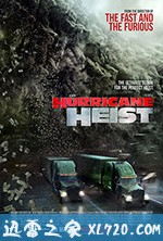 飓风抢劫 The Hurricane Heist (2018)