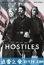 敌对分子 Hostiles (2018)