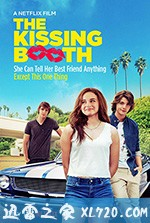 亲吻亭 The Kissing Booth (2018)