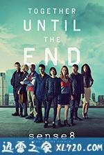 超感猎杀:完结特别篇 Sense8 Finale Special (2018)