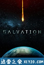 救世 第二季 Salvation Season 2 (2018)