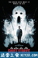 鬼故事 Ghost Stories (2018)