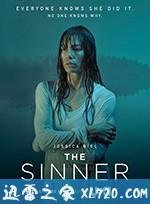 罪人 第二季 The Sinner Season 2 (2018)
