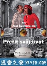 幸存的生命(理论与实践) Prezít svuj zivot (teorie a praxe) (2010)