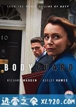 贴身保镖 Bodyguard (2018)