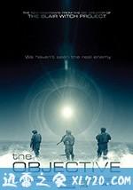 血战沙漠 The Objective (2008)