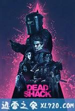 死亡棚屋 Dead Shack (2017)