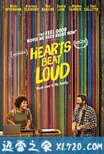 心跳砰砰响 Hearts Beat Loud (2018)