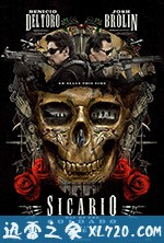 边境杀手2:边境战士 Sicario: Day of the Soldado (2018)