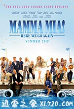 妈妈咪呀2 Mamma Mia! Here We Go Again (2018)