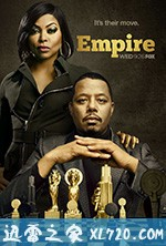 嘻哈帝国 第五季 Empire Season 5 (2018)