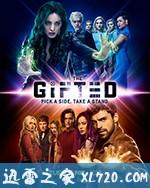 天赋异禀 第二季 The Gifted Season 2 (2018)