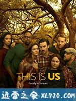 我们这一天 第三季 This Is Us Season 3 (2018)
