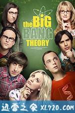 生活大爆炸 第十二季 The Big Bang Theory Season 12 (2018)