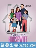 美式主妇 第三季 This American Housewife Season 3 (2018)