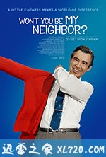 与我为邻 Won't You Be My Neighbor? (2018)
