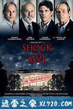 威慑与恐吓 Shock and Awe (2018)