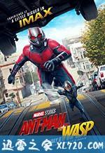 蚁人2:黄蜂女现身 Ant-Man and the Wasp (2018)