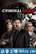 犯罪心理 第十四季 Criminal Minds Season 14 (2018)