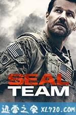 海豹突击队 第二季 SEAL Team Season 2 (2018)