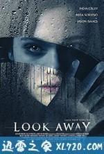 镜中人 Look Away (2018)