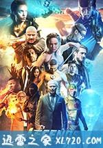 明日传奇 第四季 Legends of Tomorrow Season 4 (2018)