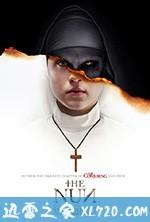 修女 The Nun (2018)