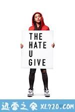 你给的仇恨 The Hate U Give (2018)