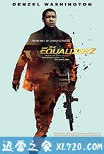 伸冤人2 The Equalizer 2 (2018)