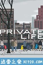 私人生活 Private Life (2018)