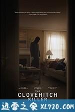 双套结杀手 The Clovehitch Killer (2018)