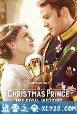 圣诞王子:皇室婚礼 A Christmas Prince: The Royal Wedding (2018)