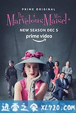 了不起的麦瑟尔夫人 第二季 The Marvelous Mrs. Maisel Season 2 (2018)