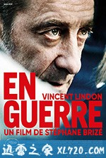 开战 En Guerre (2018)